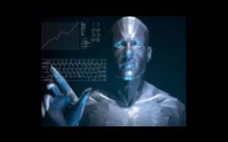 2020年的人工智能趋势给我们带来什么影响