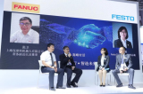 2020工业互联与智能制造创新大赛