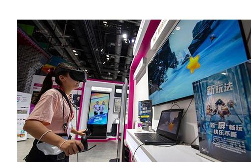 华为新应用正在赋能新服务、新业态不断涌现,推动数字经济蓬勃发展