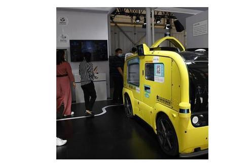 中国电信结合5G传输技术展示一整套的智慧家居等解决方案