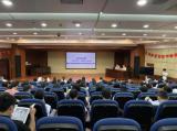 """惠州""""數字政府""""公共財政綜合管理平臺預算域上線"""
