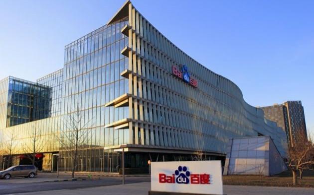东芝宣布将退出LSI 芯片业务;华为在国内正加大力度投资芯片领域及培养供应链…