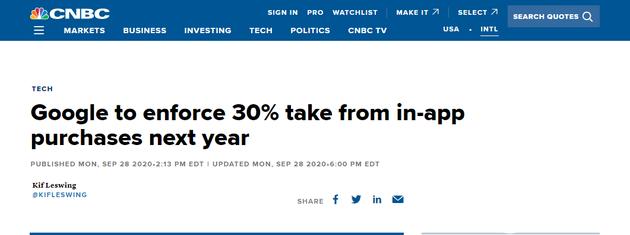 """谷歌效仿""""苹果税"""", 强制抽成30%"""