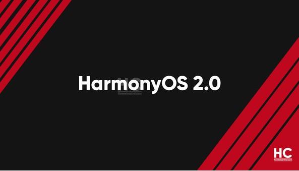 华为手机明年将全面支持鸿蒙OS 2.0,鸿蒙OS支持的设备不仅是手机?