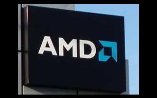 芯片制造商AMD正在與FPGA制造商進行高級談判