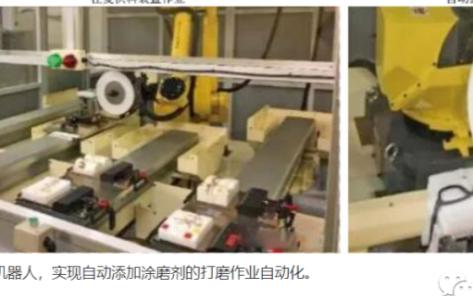 利用多关节机器人自动抛光打磨眼镜架,以提高产品质量