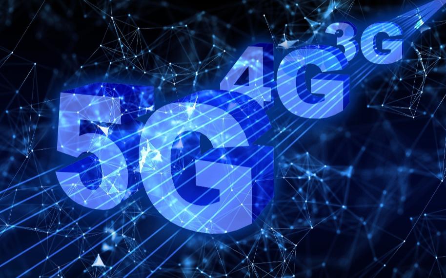 5G毫米波新进展,高通在中国完成26GHz频段测试