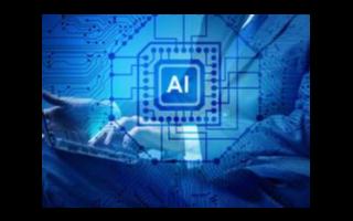 人工智能的發展趨勢是什么