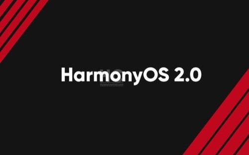 鸿蒙OS升级机型曝光:麒麟9000设备将率先更新升级