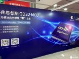 兆易创新推出GD32E232系列Arm Cortex-M23 MCU产品,已经正式杀入光模块市场