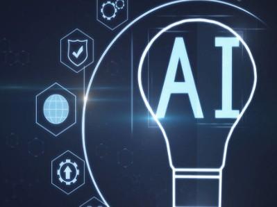 """成都市與華為將加快推進""""人工智能大數據中心""""項目在蓉城落地"""