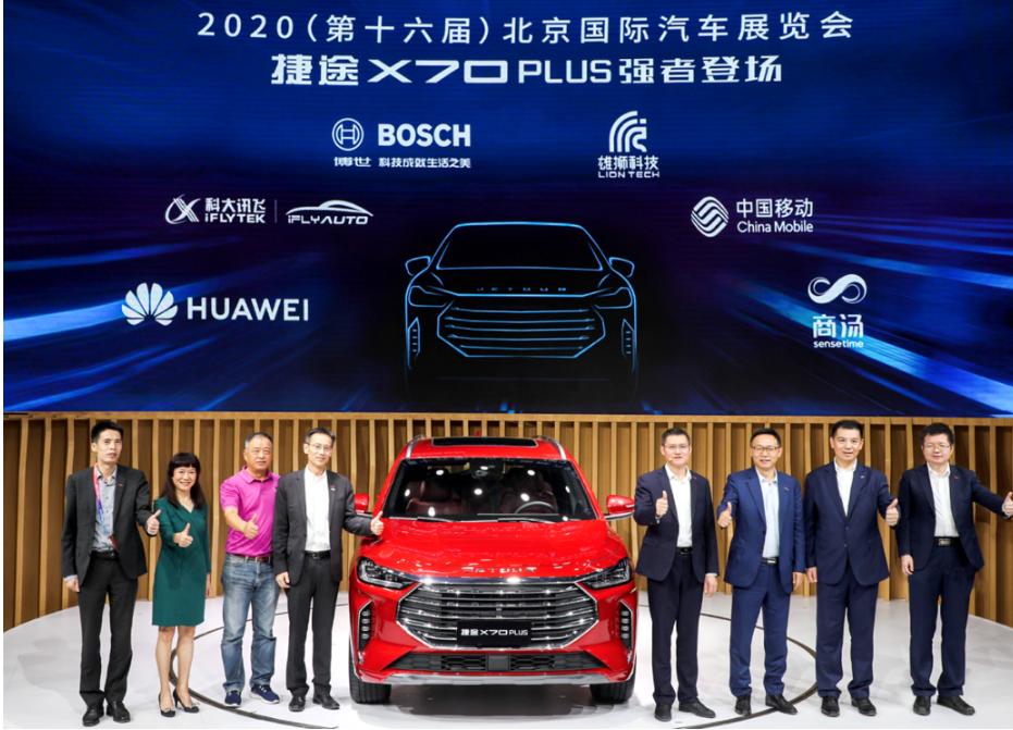 商汤智能汽车技术闪耀亮相国际汽车展 AI驱动智能安全新未来