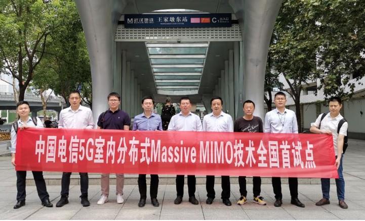 湖北電信推出室內數字化分布系統Massive MIMO解決方案