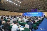 中国(海宁)半导体装备及材料精英峰会在浙江海宁召开
