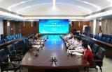 重慶市領導會見瑞聲科技高級副總裁江南一行