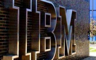 IBM——领先的混合云与人工智能公司