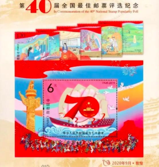 """中國郵政發布NFC芯片郵票,背后是NFC技術的""""有限創新"""""""
