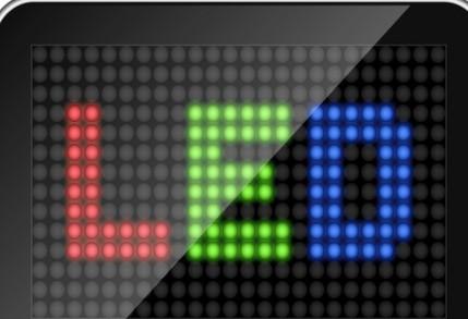 LED照明的优势分析