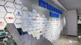 """上海智能传感器产业园将发展目标立足于弥补智能传感器""""中国芯""""短板"""