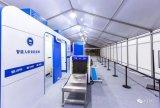 """首届全球金融科技大会""""外滩大会""""在上海世博园中国..."""