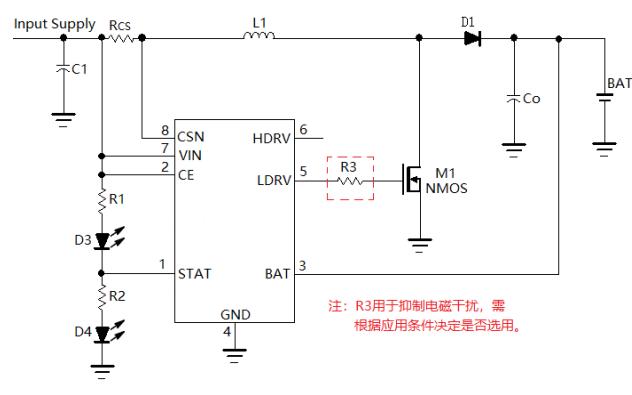 FS4068四节锂电池充电管理芯片的数据手册免费下载