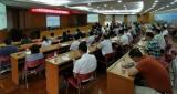 协调局召开工业互联网产业监测试点工作启动会