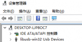 华为鸿蒙系统USB口、网络口烧写方式
