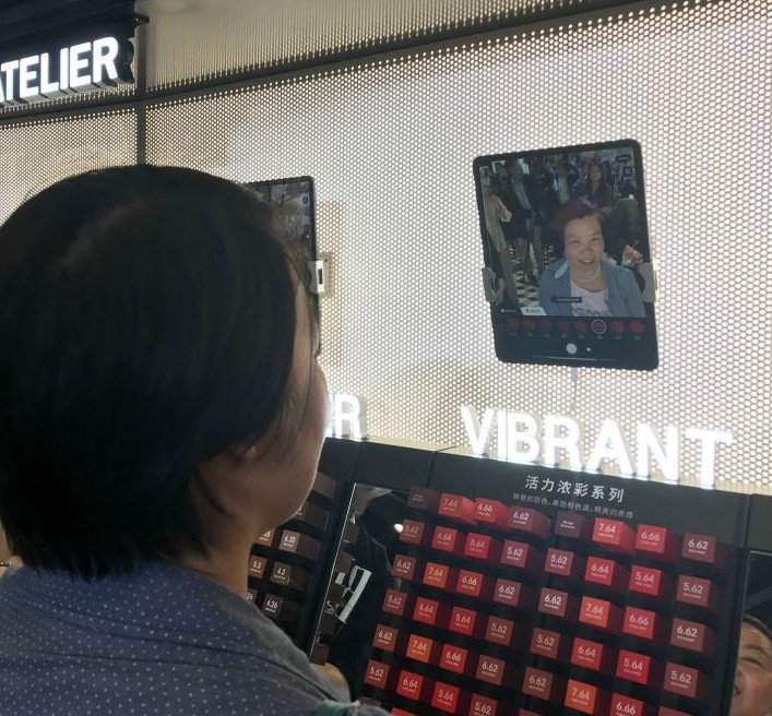 沙龙客户通过AR(增强现实)技术可挑选适合自己的发色?