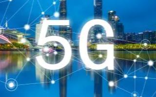 5G无线技术有望将事物推向一个全新的高度