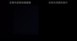 体验爱普生EH-LS500激光电视