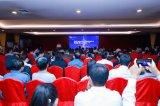 """""""企业创新大家谈""""活动智能制造高峰论坛在北京举办"""