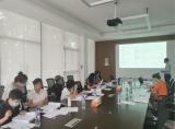 电子信息产业发展基金项目绩效评价会议顺利召开