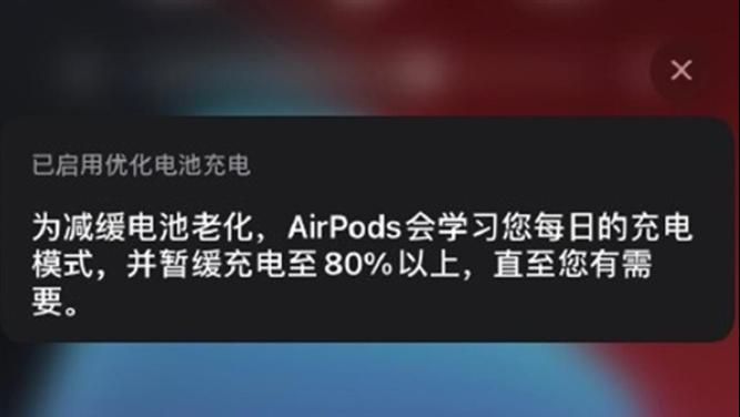 为什么 AirPods 无法充满电?该如何解决?