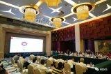 重慶北碚區:在傳感器技術發展上取得了耀眼的成績