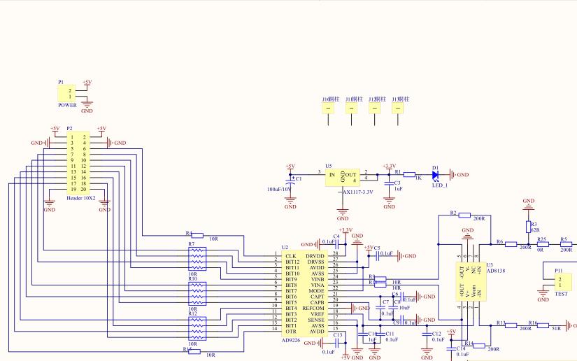 AD9226模数转换器芯片的资料详细说明
