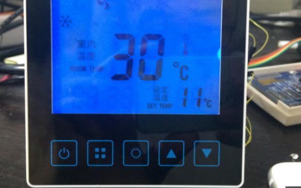 基于STM32系列单片机的一款智能化控制温度控制系统