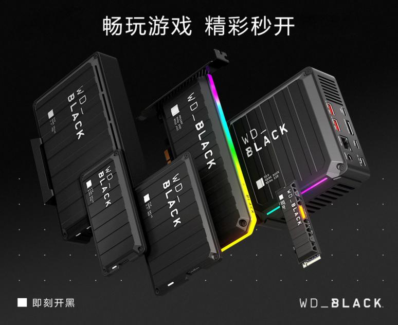 西部数据新推出配备PCIe™ Gen4技术的新款...