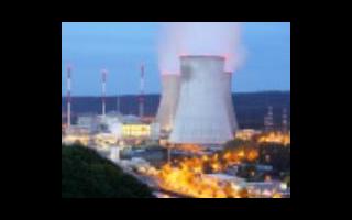 """我国的三代核电技术""""国和一号""""完成研发"""