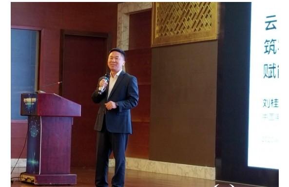 中国电信利用智算能力构建2+4+31+X+O的云计算力布局体系