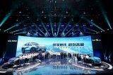 奇瑞新能源蚂蚁在北京正式上市