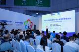 GGII预计2020年全球并联机器人销量1.96万台