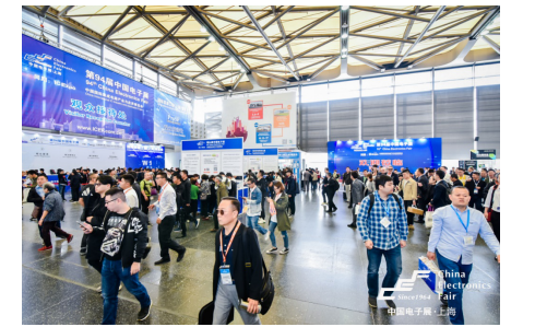 疫后重啟,產業重塑!第96屆上海電子展為供應鏈注入新動能