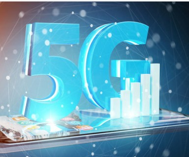 半導體是5G發展的發動機