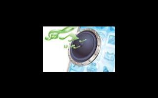 HomePod mini:蘋果首款支持Thread網絡技術的產品