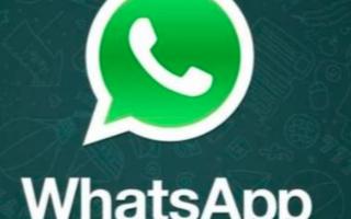 WhatsApp为其用户简化了许多事情