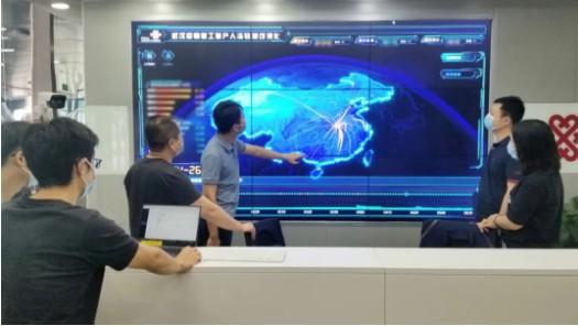 """中国联通与阿里的合资公司云粒智慧推出""""疫情回访A..."""