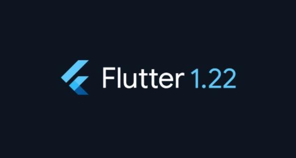 谷歌现已推出支持 iOS 14 和 Android 11 的最新版 Flutter