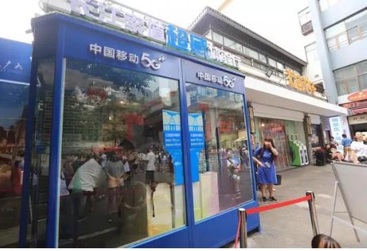 中国移动重庆公司联合重庆索道公司打造长江索道5G...