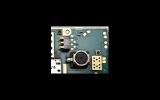 通富微電加大封裝投資,三星宣布3D封測技術將用于5/7nm制程