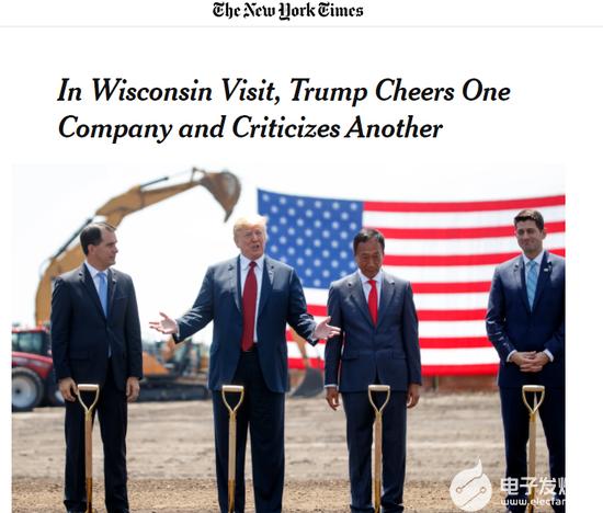 """特朗普的""""世界第八奇迹""""项目陷入僵局!"""